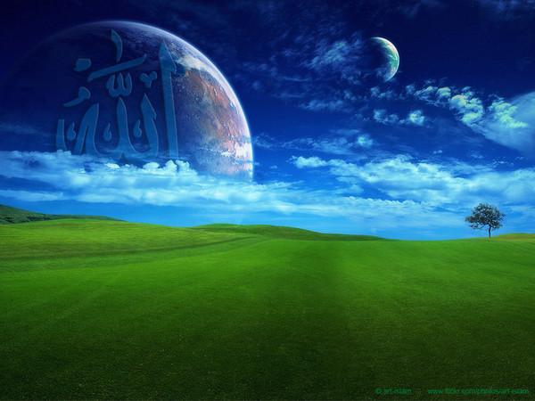 Notre belle planète que DIEU nous à donner ...