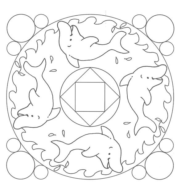 Coloriage Dauphin Mandala.Coloriage Ludique Dauphin Mandala 1